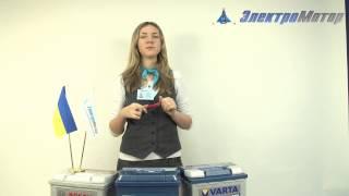 видео Какая емкость автомобильного аккумулятора необходима авто ? • MyTypeR