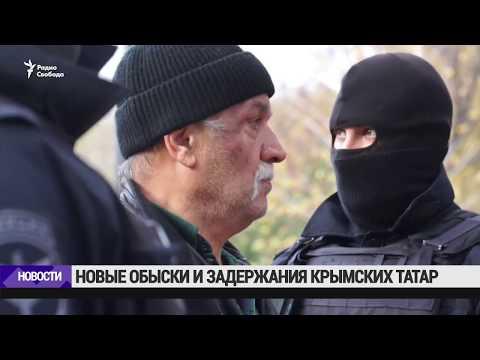 ФСБ и МВД провели новые обыски у крымских татар
