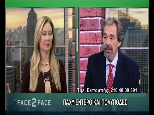 FACE TO FACE TV SHOW 390