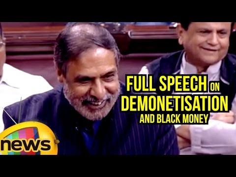 Anand Sharma Speaks On Demonetisation And Black Money In Rajya Sabha | Full Speech | Mango News