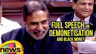 Anand Sharma Speaks On Demonetisation And Black Money In Rajya Sabha | Full Speech | Mango News