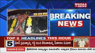 Road Accident In Peddapalli district | Man Dies After Being Hit By Lorry  | Mahaa News