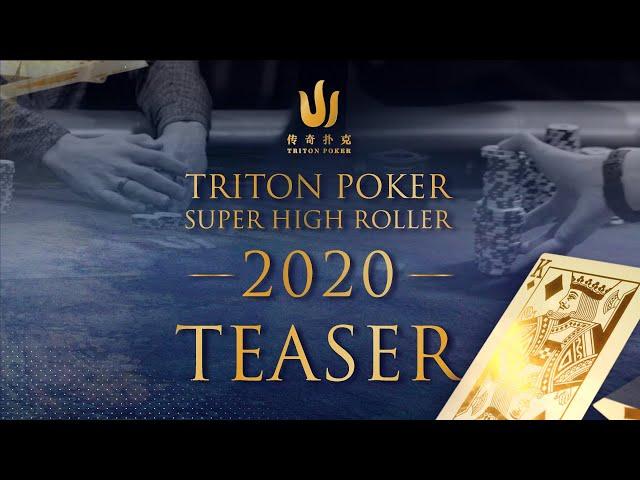 Triton Poker 2020 Teaser
