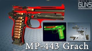 How does MP-443 Grach Russian service pistol work?