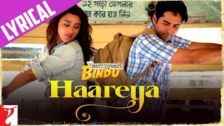Lyrical: Haareya Song with Lyrics | Meri Pyaari Bindu | Ayushmann | Parineeti | Arijit | Priya