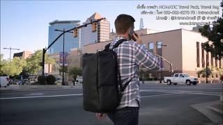 กระเป๋า NOMATIC TRAVEL BAG กระเป๋าที่รวบรวมสุดยอดฟังก์ชั่นไว้ด้วยกัน(ซับไทย) - INTRENDMALL