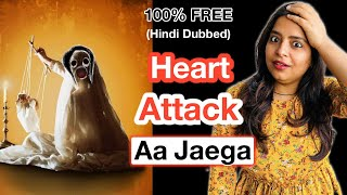 The Others Explained In Hindi   Deeksha Sharma