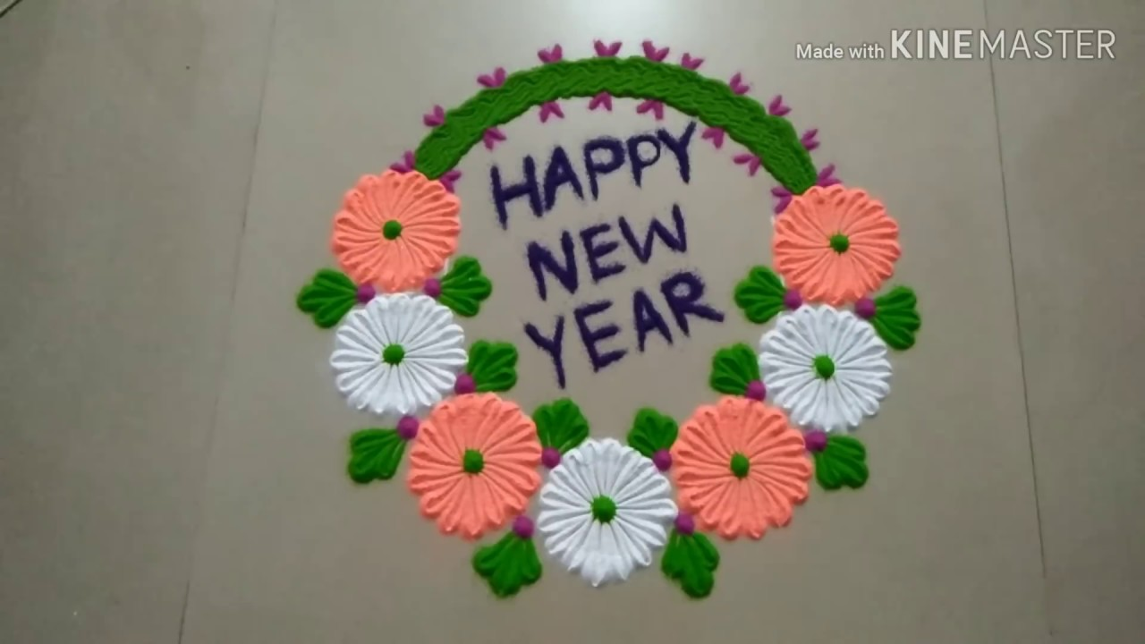 Happy New Year Best Rangoli 8