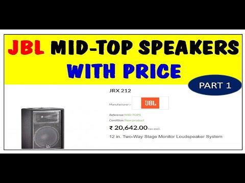 JBL Mid Top speakers with price Original part1