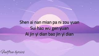 WayV-kun & Xiaojun- Back to you(easy lyrics)