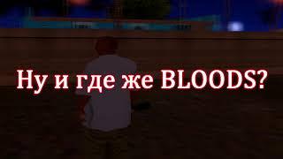 [g-rp] kill bloods