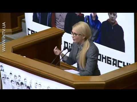 Тимошенко: «Коли ви вже нажретеся, пане Гройсман?!»
