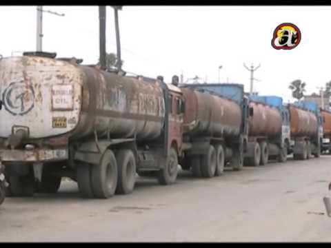 Birat Petroleum's corruption in oil import