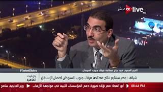 بتوقيت القاهرة: الدور المصري في نجاح مصالحة فرقاء جنوب السودان .. د. أيمن شبانة