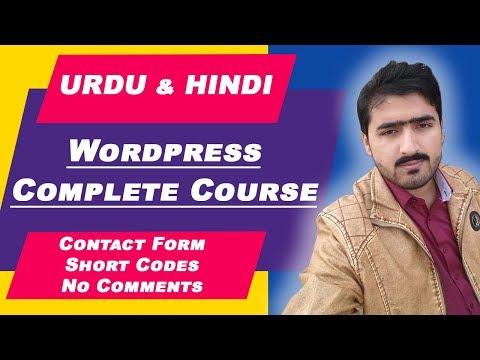 WordPress Tutorial For Beginners Step By Step in Urdu/Hindi Part 7 | 2019 thumbnail