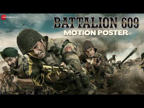 Download Battalion 609 - Official Trailer   Shoaib Ibrahim, Vishwas Kini, Sparsh Sharma, Jashan Kohli & Kiaan