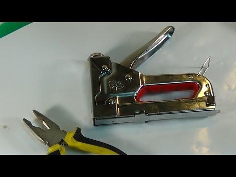 Ремонт степлера