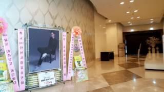 KBS2TV 월화드라마 '학교 2017' 제작발표회 배우 장동윤(Jang Dong Yoon) 응원 드리미 쌀화환:#Jang Dong Yoon #장동윤 #학교2017 #드리미 #쌀화 thumbnail