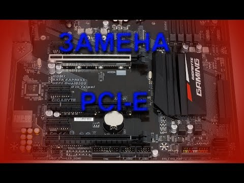 Замена выломанного слота PCI-E 16x. Видео-урок