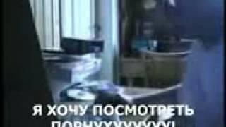 Nemeckij malchik i Russ porno немецкий мальчик и русское порно смешное видео