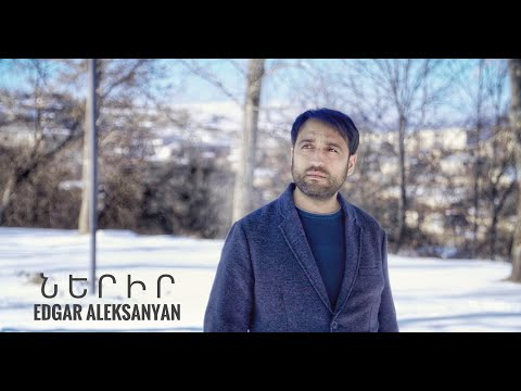 Edgar Aleksanyan - Nerir (2020)
