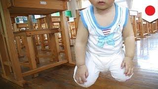 児童から椅子を取り上げ訓告 thumbnail