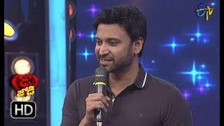 Intro | Sumanth| Dhee Jodi | 7th November 2018 | ETV Telugu