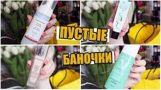 видео купить косметику Кодали в Киеве