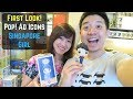 First Look! Funko Pop Ad Icons Singapore Girl
