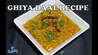 GHIYA DAAL RECIPE | EASY GHIA CHANA DAAL | SHEEBA CHEF