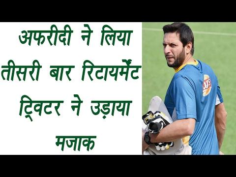 Shahid Afridi retired from international Cricket; social media mocks Pakistani legend