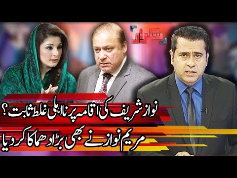 Takrar With Imran Khan - 21 March 2018 - Express News