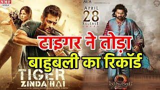 Tiger Zindai Hai ने तोड़ा Bahubali का इतना बड़ा Record देखकर दंग रह जाएंगे आप