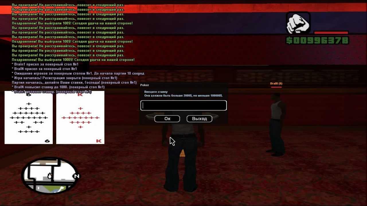 Fs казино для самп скачать игровые автоматы на компьютер бесплатно через торрент не онлайн