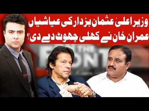 On The Front with Kamran Shahid | 24 September 2018 | Dunya News