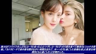 ローラ&舞川あいくが再会 元「Popteen」モデルの美女2ショットにファン...