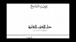 RE: Mirza Ghulam Ahmad - Einer von 30 falschen Propheten - AlbaMuslims widerlegt!