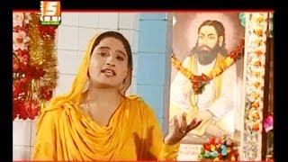 Download Roop Tar Bhagwan || New Punjabi Devotional Song MP3 song and Music Video