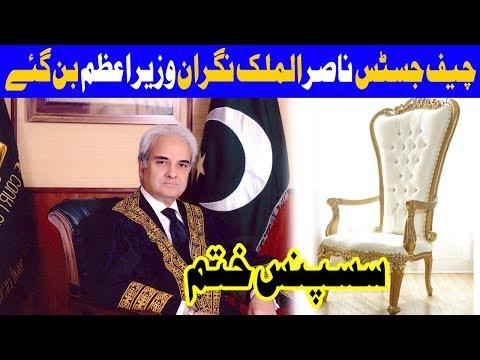 Mulki Tareekh Ka Sub Se Bara Din - 28 May 2018 - Dunya News