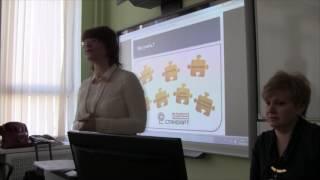 Жукова Т.А. Конструирование урока с применением продуктов сетевой проектной деятельности