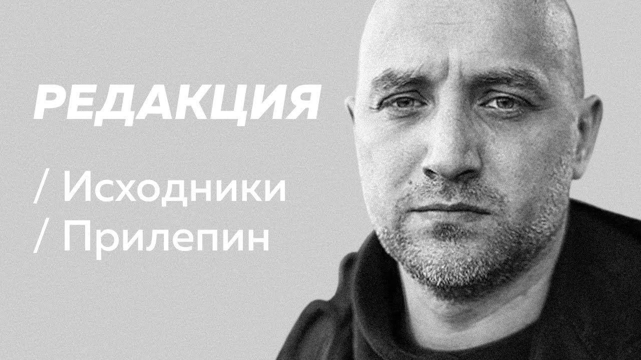Своего первого украинца я убил в 16 лет