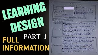 LEARNING DESIGN - PART 1 || WHAT IS LEARNING DESIGN AND ITS STRUCTURE || *EDUCO BANGLA*