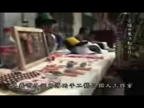 洪雅文化 大北門文化調查