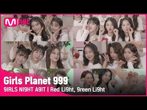 [Girls Planet 999] 3인 1조 캡쳐타임! '999 꽃이 피었습니다' @9IRLS NI9GH A9IT #GirlsPlanet999