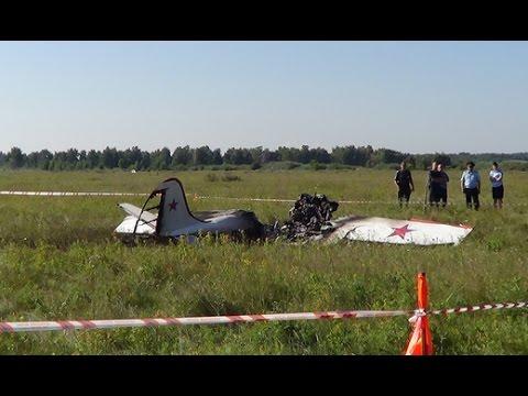 Два человека погибли при падении самолёта в Самарской области