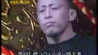 川尻達也VS五味隆典 選手紹介