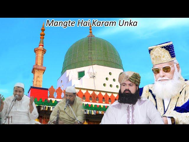Mangte Hai Karam Unka sada | 2nd Salana Urs Mubarak | 2021 | Qawal Naeem Mubashar Babi Khan