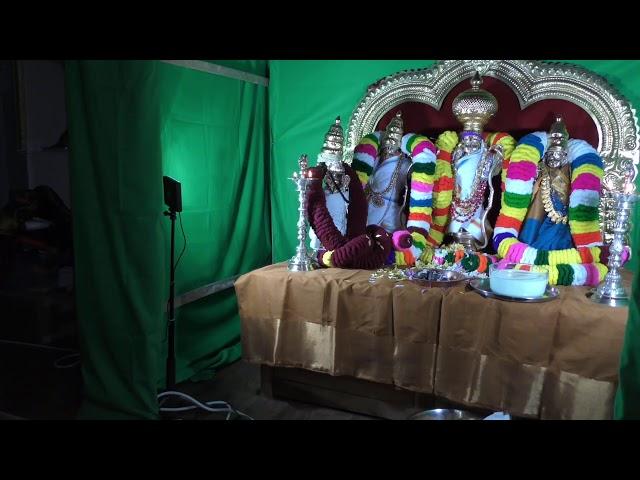 Vaikunta Ekaadasi, Ashwamwdha Parayanam | December 25, 2020