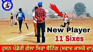 Husan Pandori A Football Player Playing Cricket || Great Batting Hit 11 Sixes ||