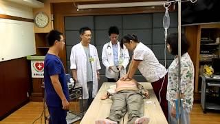 彰化秀傳醫院急診ACLS教學影片